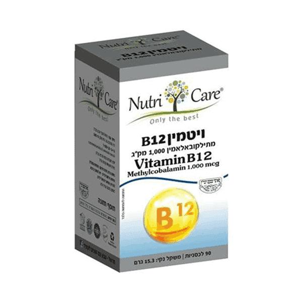 ויטמין B12 מתילקובלמין – נוטריקר