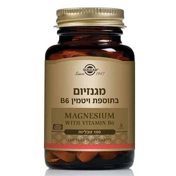 מגנזיום בתוספת ויטמין B6 – סולגאר