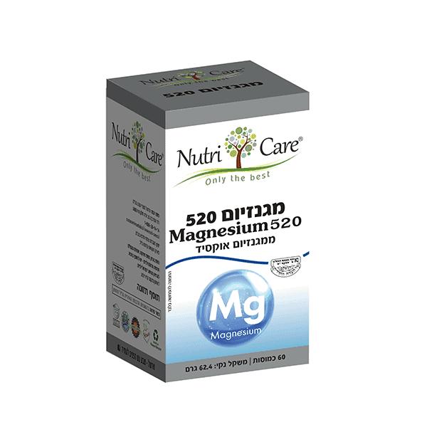 מגנזיום 520 ממגנזיום אוקסיד – נוטריקר