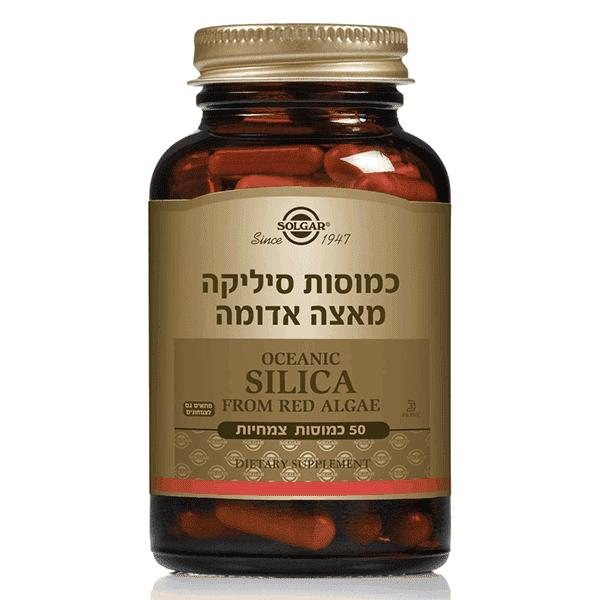 סיליקה מאצה אדומה – סולגאר