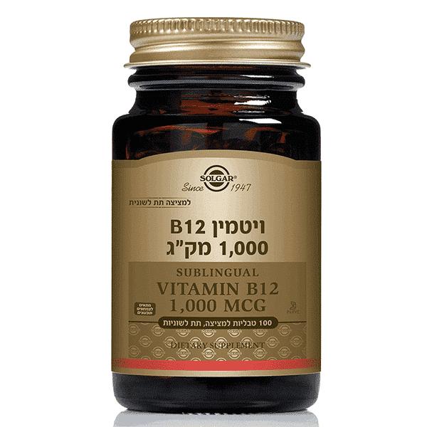 ויטמין B12 – סולגאר