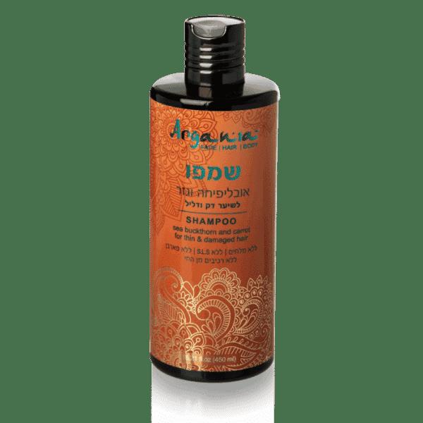 שמפו אובלפיכה וגזר – ארגניה