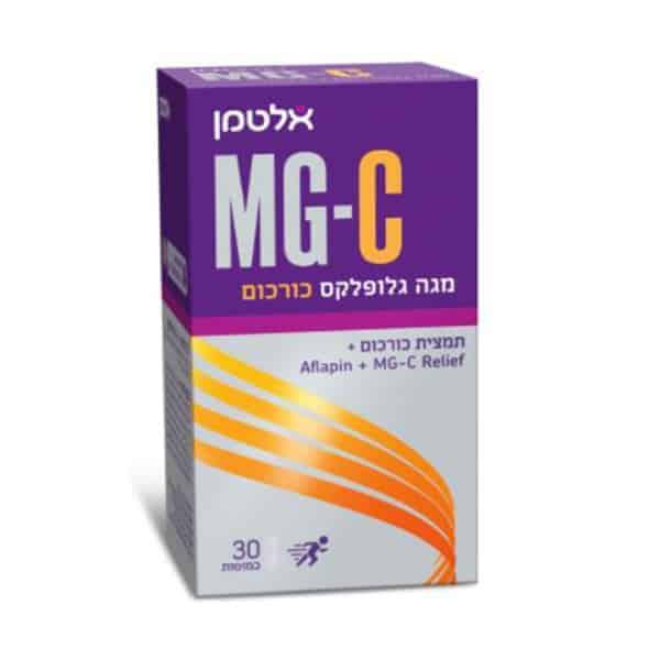 מגה גלופלקס כורכום MG-C – אלטמן