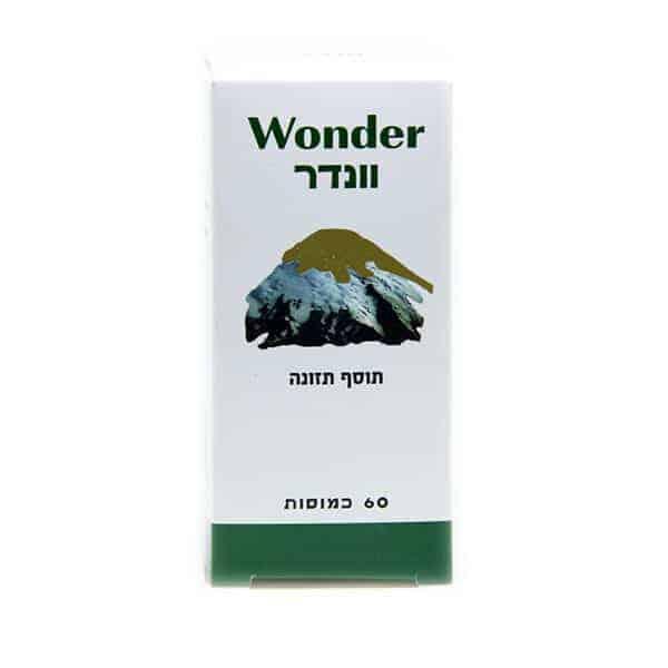 וונדר Wonder – וונדר פרפקשן