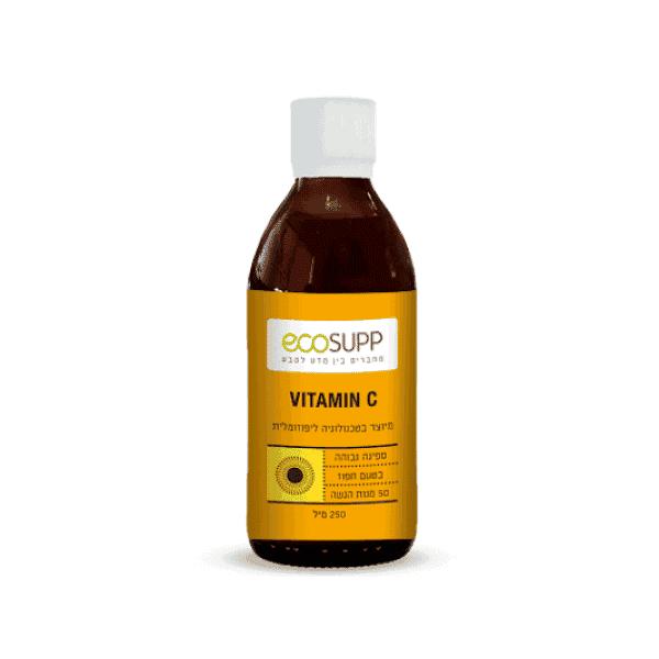 """ויטמין סי C ליפוזומלי בספיגה גבוהה 250 מ""""ל – אקוסאפ"""