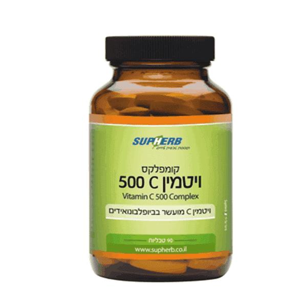 קומפלקס ויטמין C- 500/1000 – סופהרב