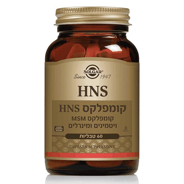 HNS Complex פורמולה לטיפוח העור, הציפורניים והשיער – סולגאר