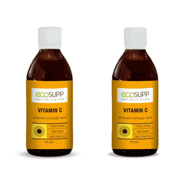 """ויטמין סי C ליפוזומלי בספיגה גבוהה 250 מ""""ל – אקוסאפ – מבצע זוג"""
