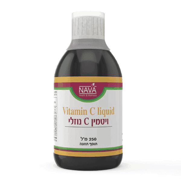 """ויטמין C נוזלי 250 מ""""ל –  נאוה NAVA"""