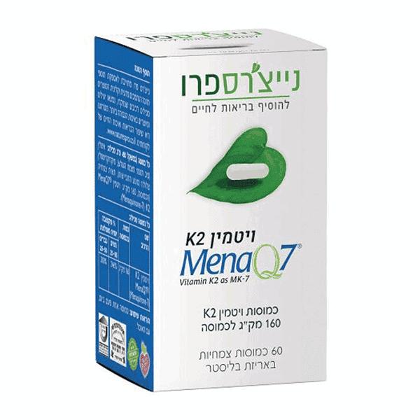ויטמין K2 – נייצ'רספרו