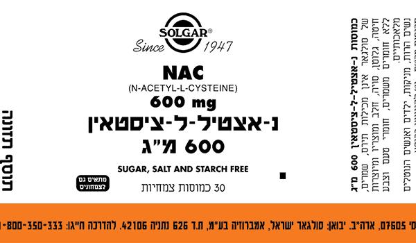 """נ-אצטיל ל-ציאסטין (600 מ""""ג) (NAC) – סולגאר"""