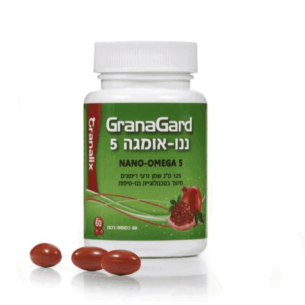 שמן זרעי רימונים GranaGard (אומגה 5) – גרנליקס גרנה גארד