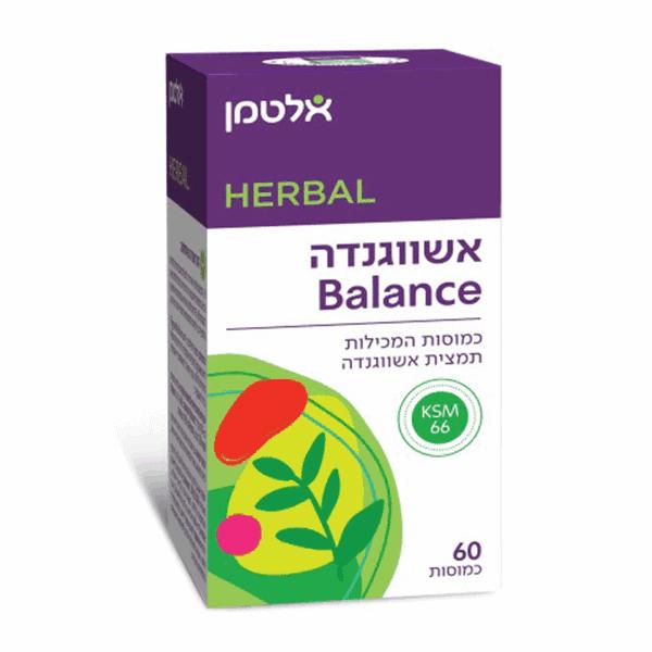 אשווגנדה Balance (בלאנס) – אלטמן