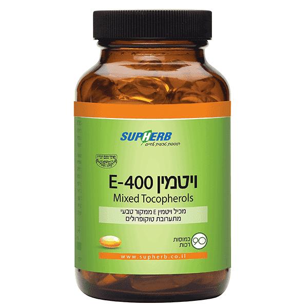 ויטמין E-400 – סופהרב