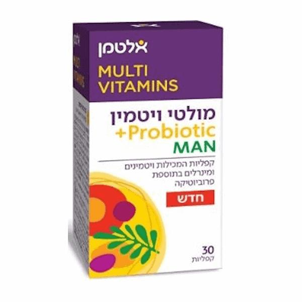 מולטי ויטמין + Probiotic לגבר – אלטמן