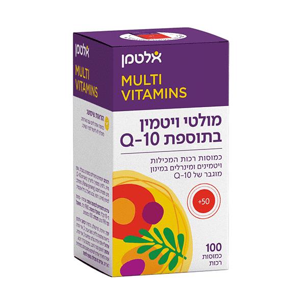 מולטי ויטמין + Q10 – אלטמן