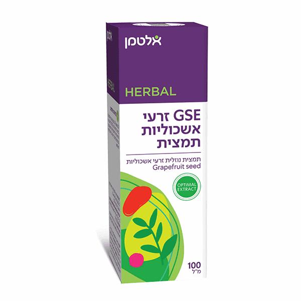 GSE זרעי אשכוליות תמצית – אלטמן