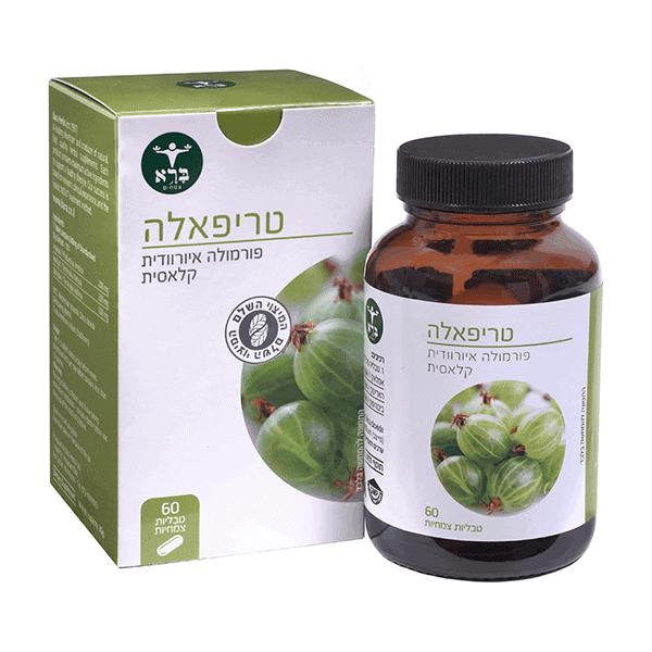 טריפאלה (טבליות) – ברא צמחים