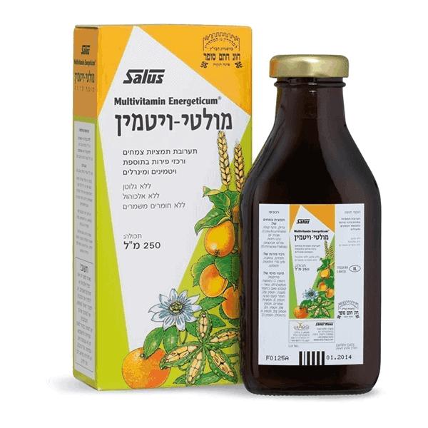 מולטי ויטמין נוזלי – גרמזה Gramse