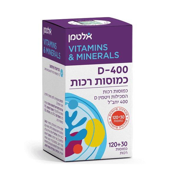 ויטמין D-400 כמוסות רכות 120+30 – אלטמן