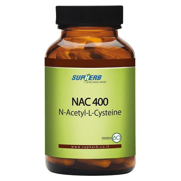 נ-אצטיל ל-ציסטאין – NAC 400 – סופהרב