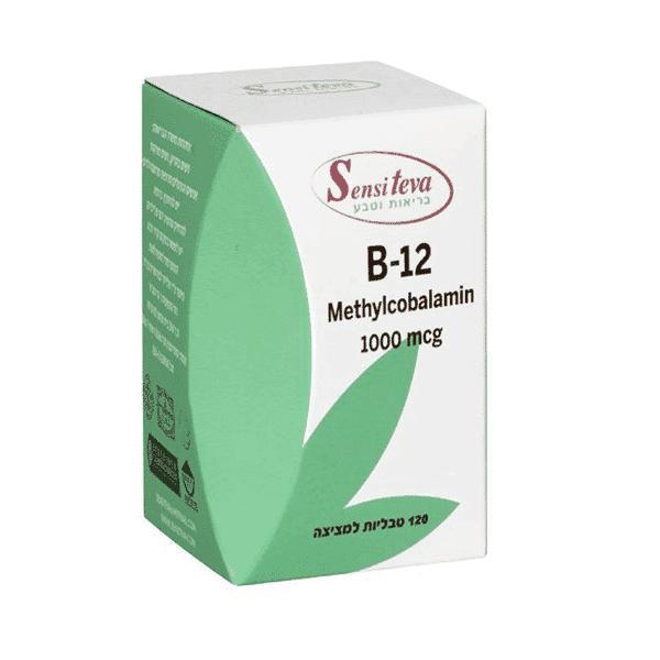 בי 12 מטילקובלמין – 120 טבליות למציצה – סנסי טבע