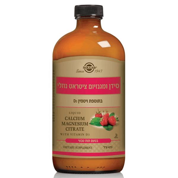 סידן ומגנזיום ציטראט נוזלי בתוספת ויטמין D3 – בטעמים – סולגאר