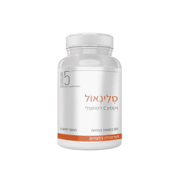 סלינאול ויטמין סי C ליפוזומלי – 90 כמוסות צמחיות – CELLINOL