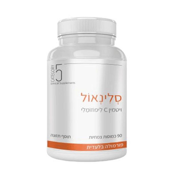 סלינאול ויטמין C ליפוזומלי 90 כמוסות צמחיות - CELLINOL