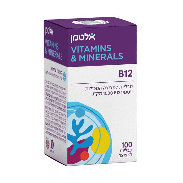 ויטמין B12 ללא חומצה פולית 100 טבליות – אלטמן