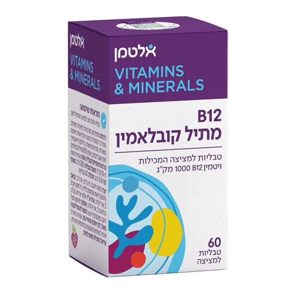 ויטמין B12 מתיל קובלאמין – 60 טבליות מציצה – אלטמן