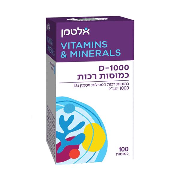ויטמין D-1000 כמוסות רכות – אלטמן