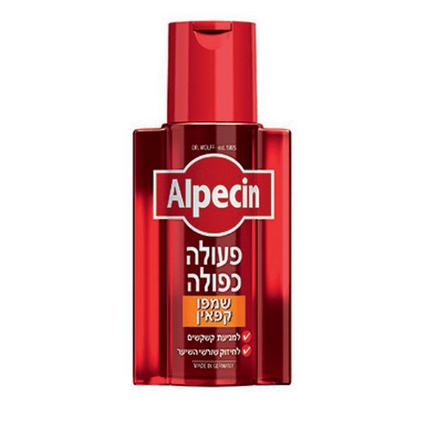 """שמפו קפאין פעולה כפולה – 200 מ""""ל – אלפסין Alpecin"""