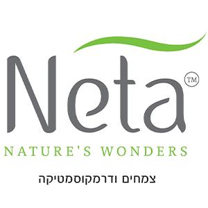 נטע - Neta