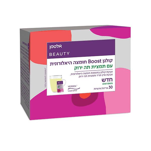 קולגן בוסט Boost חומצה היאלורונית עם תמצית תה ירוק – אלטמן