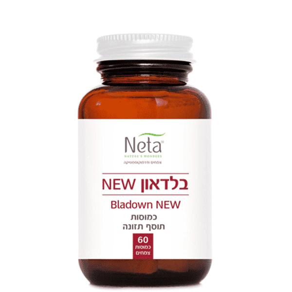 בלדאון – להורדת לחץ הדם – 60 כמוסות – נטע – Neta