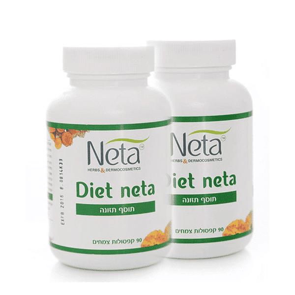 זוג דיאט נטע – נוסחה טבעית לירידה במשקל – נטע – Neta
