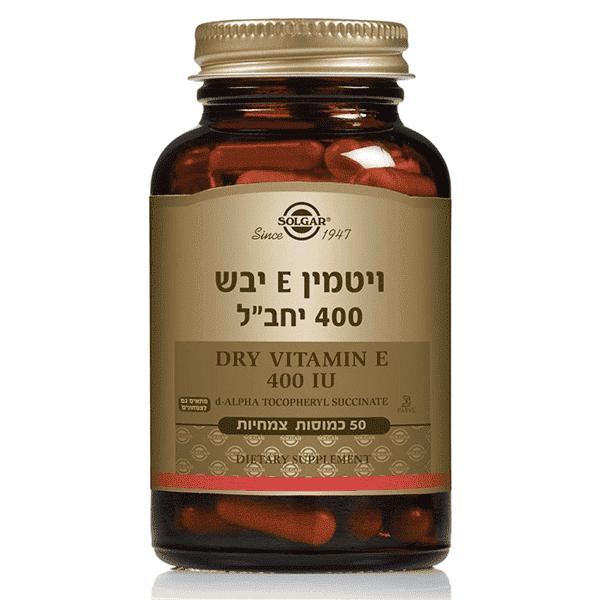 ויטמין E טבעי בתוספת תערובת טוקופרולים – סולגאר