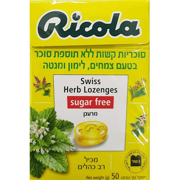 סוכריות צמחים ללא סוכר - בטעם לימון ומנטה - ריקולה Ricola
