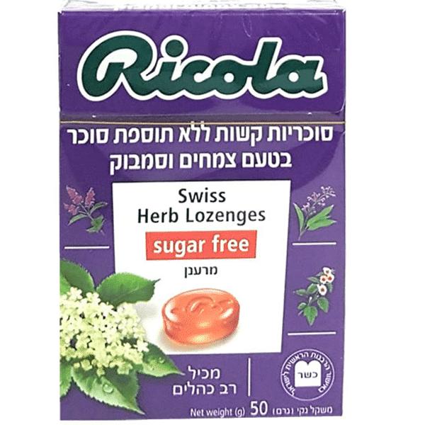 סוכריות צמחים ללא סוכר - בטעם סמבוק - ריקולה Ricola