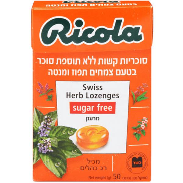 סוכריות צמחים ללא סוכר - בטעם תפוז ומנטה - ריקולה Ricola