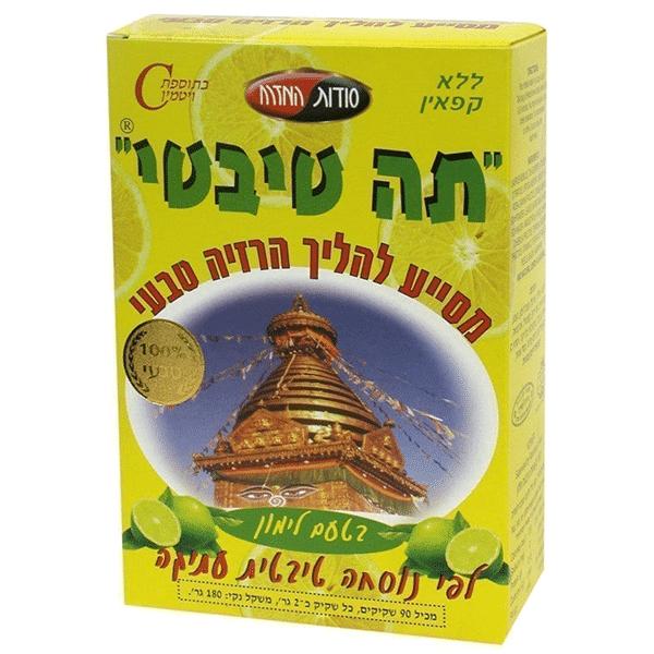 תה טיבטי לימון - סודות המזרח