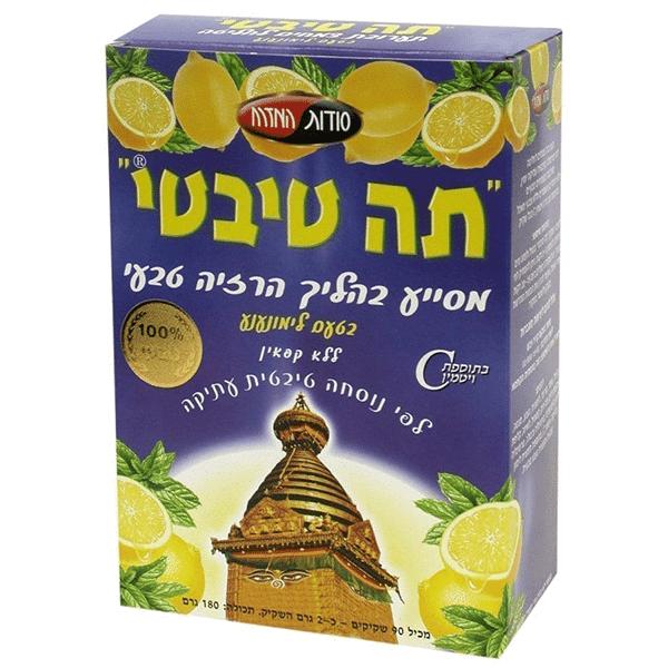 תה טיבטי לימונענע - סודות המזרח