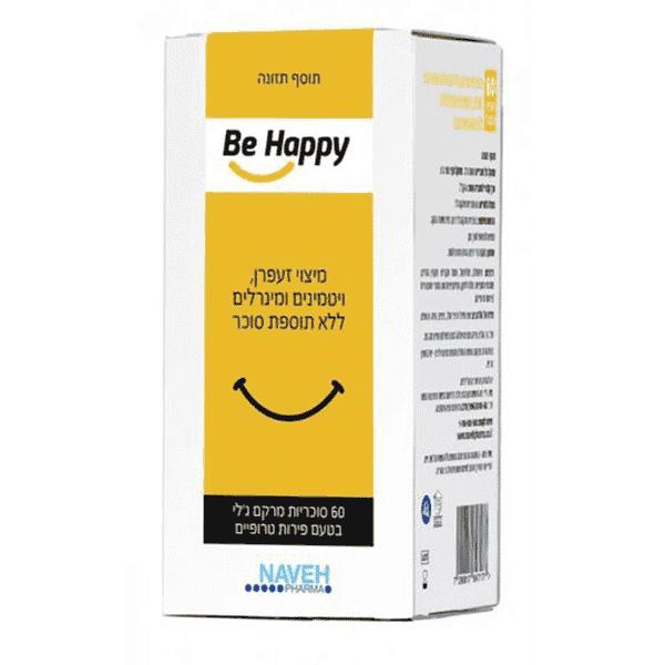 בי הפי זעפרן – 60 סוכריות – BE HAPPY – נווה פארמה