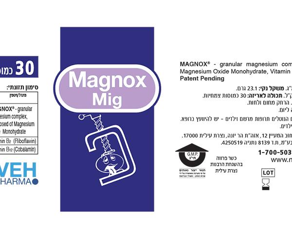 מגנוקס מיג MAGNOX MIG (30 כמוסות) – נאווה פארמה