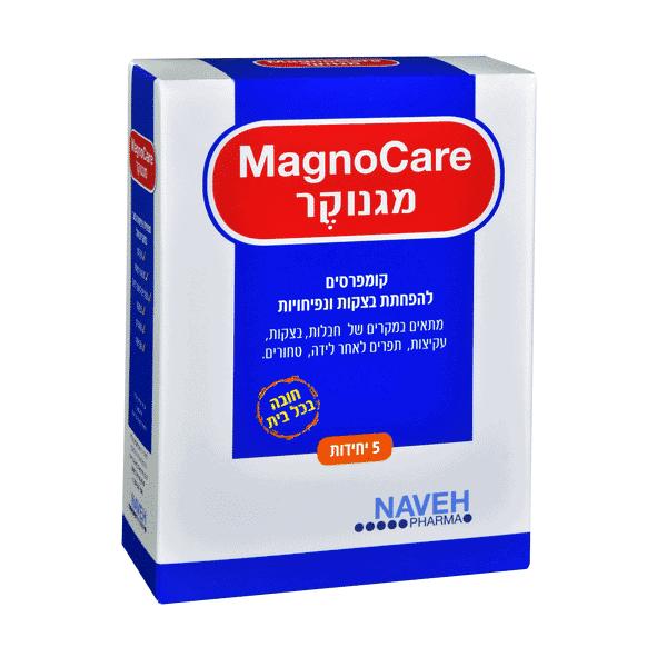 מגנוקר – Magnocare – נווה פארמה