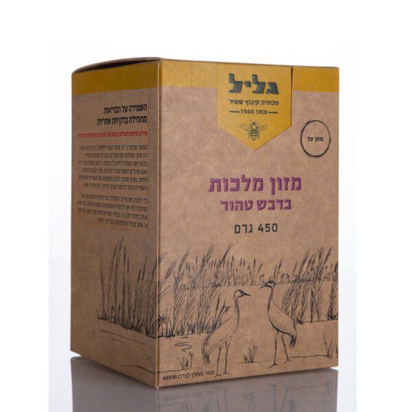 """מזון מלכות בדבש בריכוז כפול 450 גר – 350 מ""""ג 10 HDA – דבש גליל"""