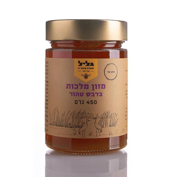 מזון מלכות בדבש בריכוז כפול 450 גר - 350 מג 10 HDA - דבש גליל