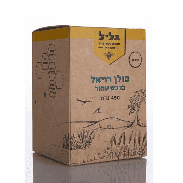 פולן רויאל בדבש טהור – 450 גר – דבש גליל