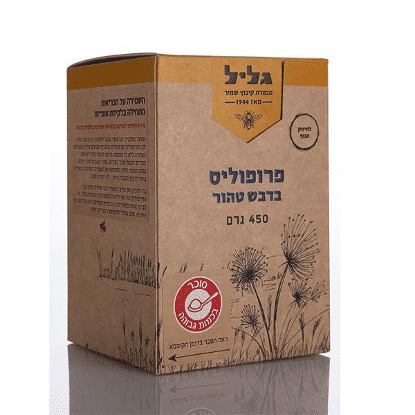 פרופוליס בדבש טהור – 450 גר – דבש גליל
